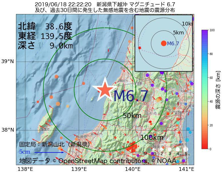 地震震源マップ:2019年06月18日 22時22分 新潟県下越沖でM6.7の地震