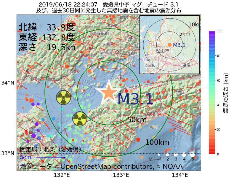 地震震源マップ:2019年06月18日 22時24分 愛媛県中予でM3.1の地震