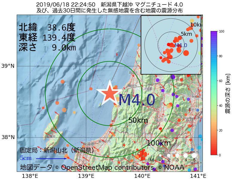 地震震源マップ:2019年06月18日 22時24分 新潟県下越沖でM4.0の地震