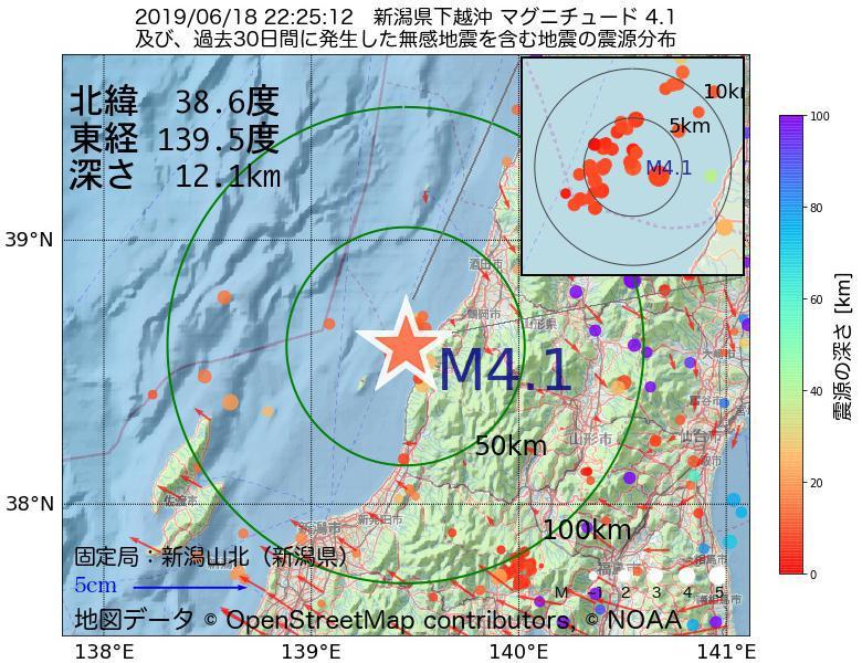 地震震源マップ:2019年06月18日 22時25分 新潟県下越沖でM4.1の地震