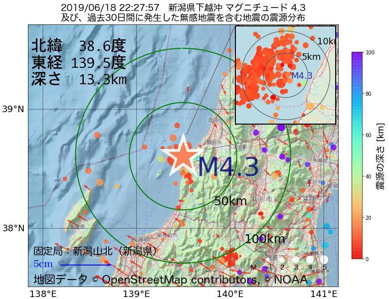 地震震源マップ:2019年06月18日 22時27分 新潟県下越沖でM4.3の地震