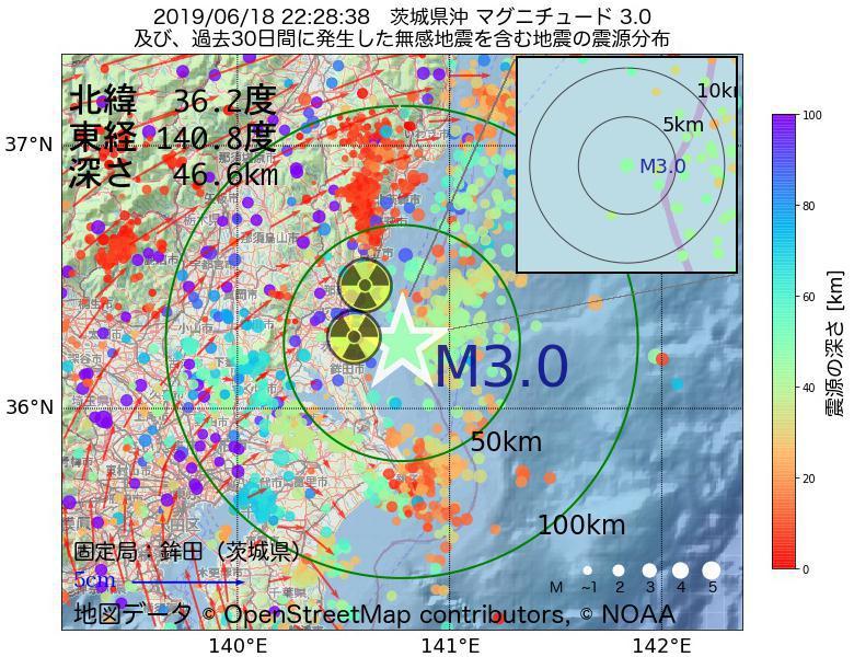 地震震源マップ:2019年06月18日 22時28分 茨城県沖でM3.0の地震