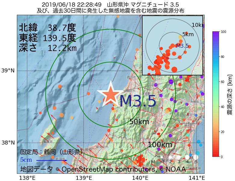 地震震源マップ:2019年06月18日 22時28分 山形県沖でM3.5の地震