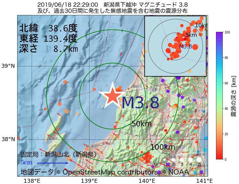 地震震源マップ:2019年06月18日 22時29分 新潟県下越沖でM3.8の地震