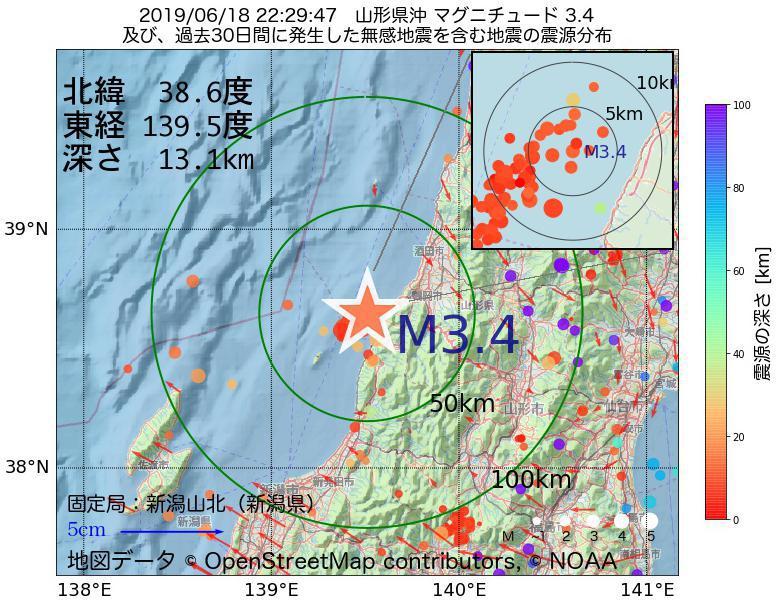地震震源マップ:2019年06月18日 22時29分 山形県沖でM3.4の地震