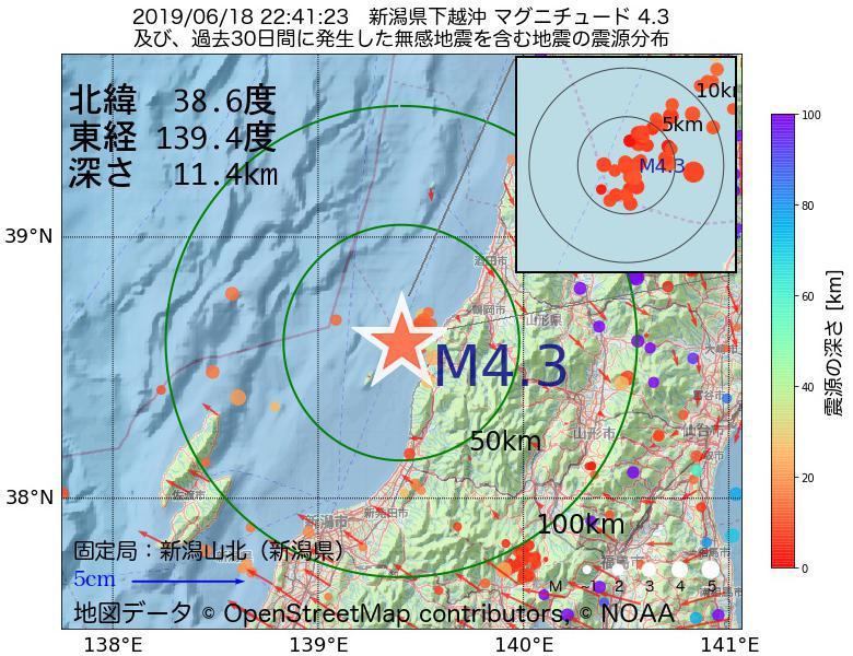 地震震源マップ:2019年06月18日 22時41分 新潟県下越沖でM4.3の地震