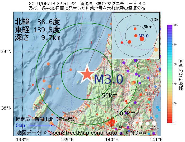 地震震源マップ:2019年06月18日 22時51分 新潟県下越沖でM3.0の地震