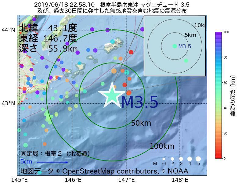 地震震源マップ:2019年06月18日 22時58分 根室半島南東沖でM3.5の地震