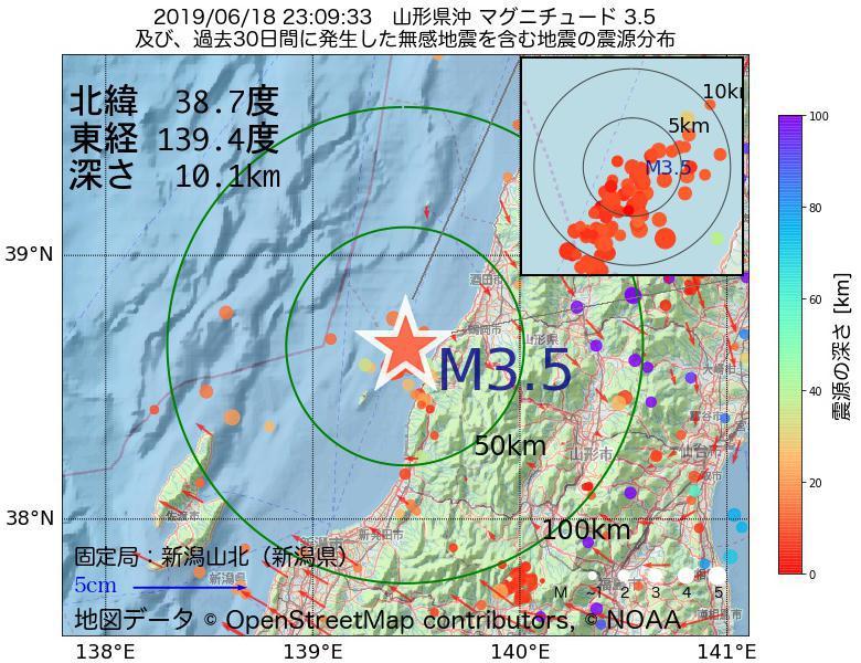 地震震源マップ:2019年06月18日 23時09分 山形県沖でM3.5の地震