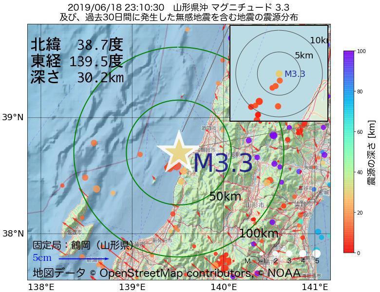 地震震源マップ:2019年06月18日 23時10分 山形県沖でM3.3の地震