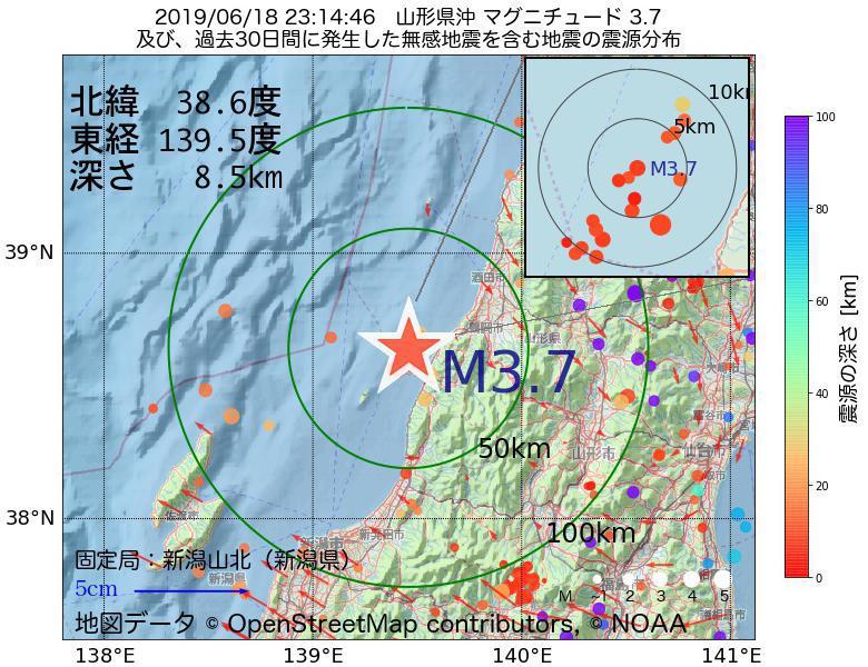 地震震源マップ:2019年06月18日 23時14分 山形県沖でM3.7の地震