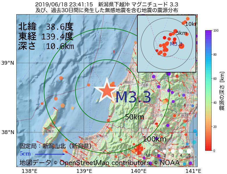 地震震源マップ:2019年06月18日 23時41分 新潟県下越沖でM3.3の地震