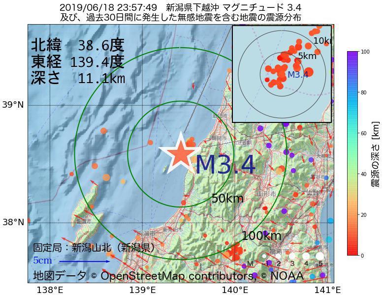 地震震源マップ:2019年06月18日 23時57分 新潟県下越沖でM3.4の地震