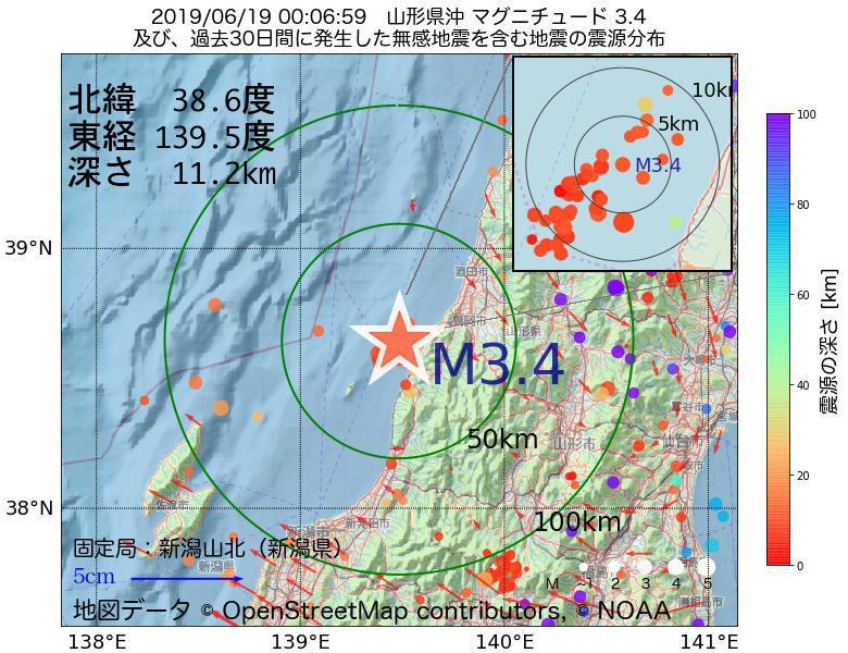 地震震源マップ:2019年06月19日 00時06分 山形県沖でM3.4の地震