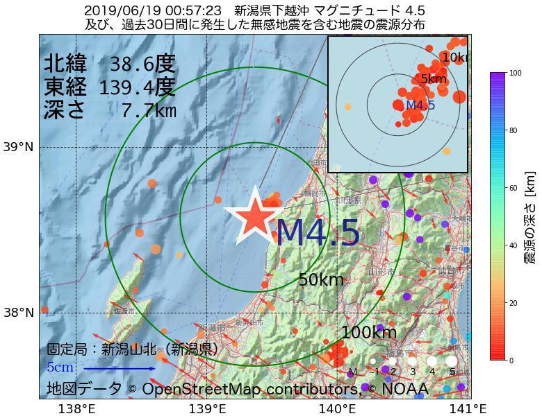 地震震源マップ:2019年06月19日 00時57分 新潟県下越沖でM4.5の地震