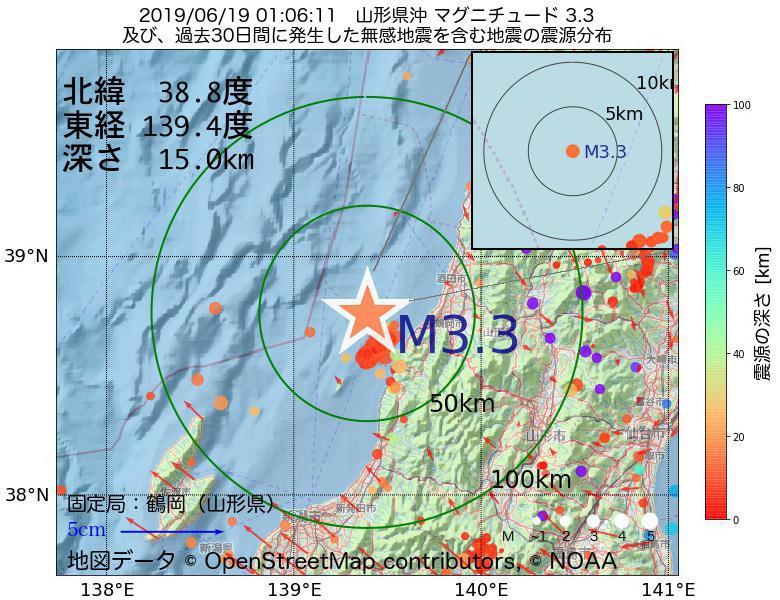 地震震源マップ:2019年06月19日 01時06分 山形県沖でM3.3の地震