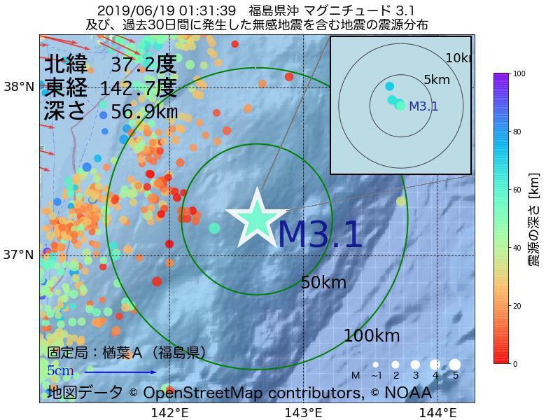 地震震源マップ:2019年06月19日 01時31分 福島県沖でM3.1の地震