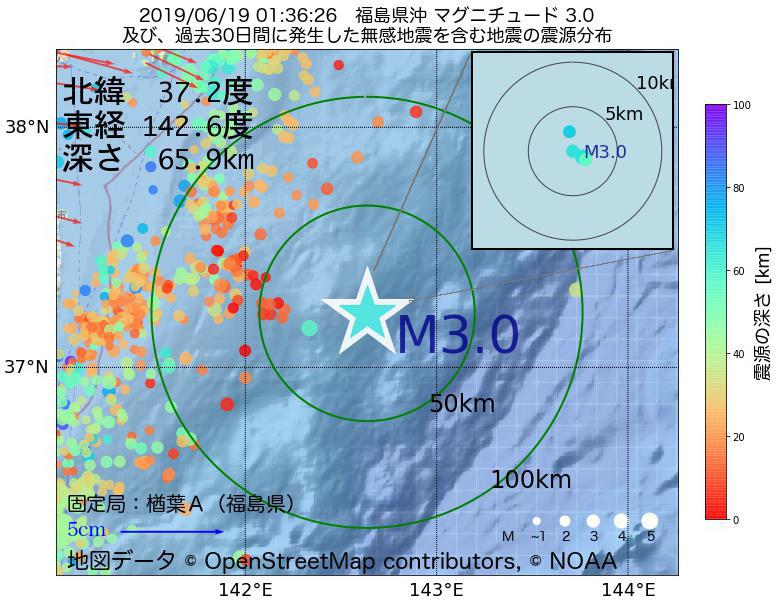 地震震源マップ:2019年06月19日 01時36分 福島県沖でM3.0の地震