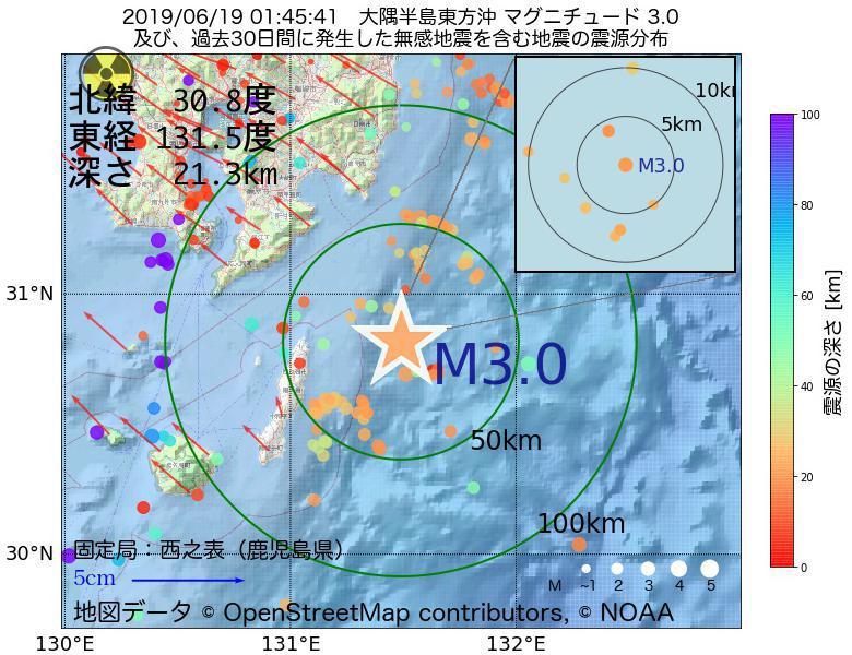 地震震源マップ:2019年06月19日 01時45分 大隅半島東方沖でM3.0の地震