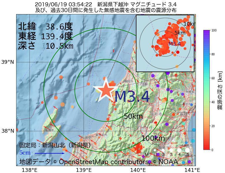 地震震源マップ:2019年06月19日 03時54分 新潟県下越沖でM3.4の地震