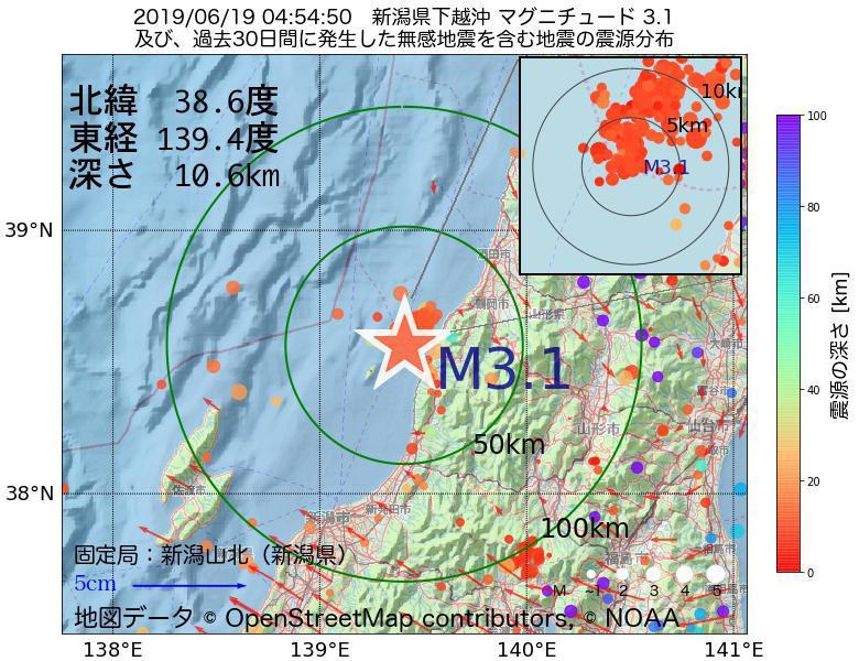 地震震源マップ:2019年06月19日 04時54分 新潟県下越沖でM3.1の地震