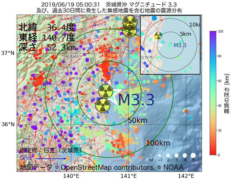 地震震源マップ:2019年06月19日 05時00分 茨城県沖でM3.3の地震