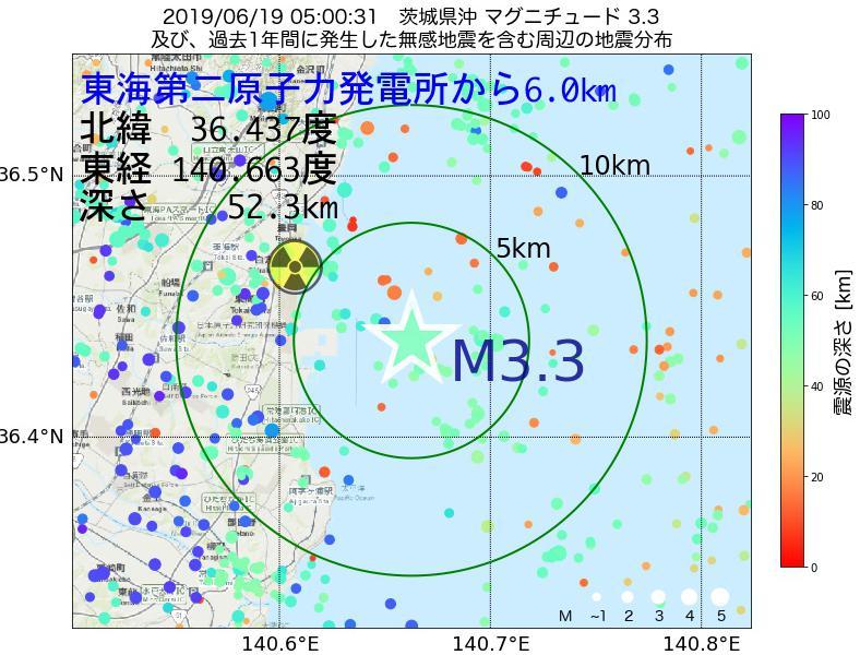 地震震源マップ:東海第二原子力発電所から6.0km地点でM3.3の地震が発生しました