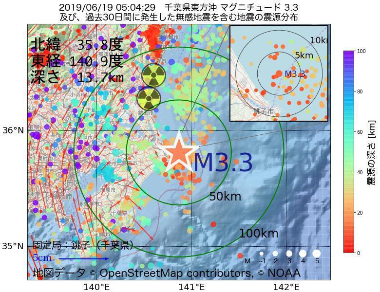 地震震源マップ:2019年06月19日 05時04分 千葉県東方沖でM3.3の地震