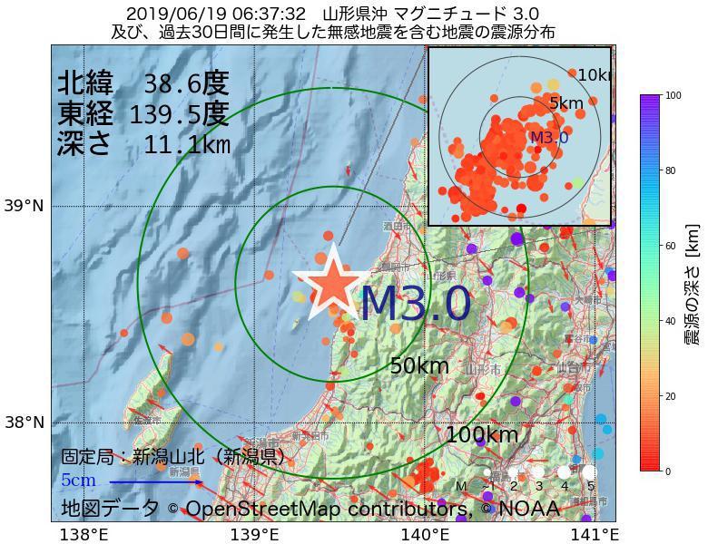 地震震源マップ:2019年06月19日 06時37分 山形県沖でM3.0の地震