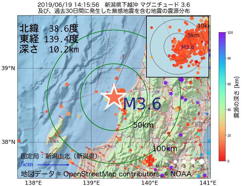 地震震源マップ:2019年06月19日 14時15分 新潟県下越沖でM3.6の地震