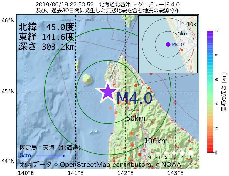 地震震源マップ:2019年06月19日 22時50分 北海道北西沖でM4.0の地震