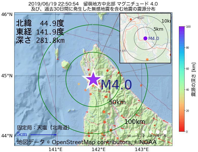 地震震源マップ:2019年06月19日 22時50分 留萌地方中北部でM4.0の地震
