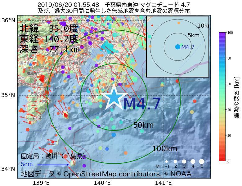 地震震源マップ:2019年06月20日 01時55分 千葉県南東沖でM4.7の地震