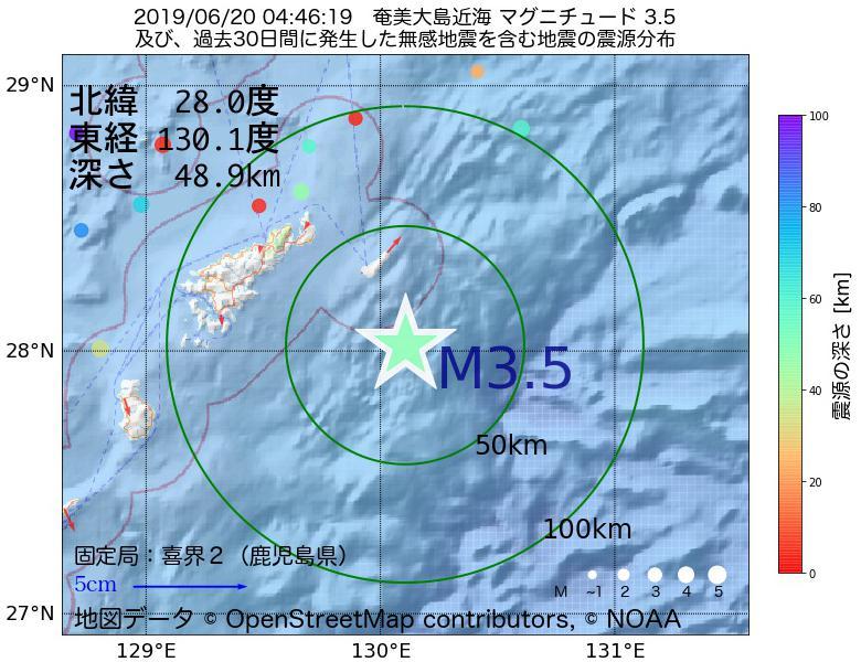 地震震源マップ:2019年06月20日 04時46分 奄美大島近海でM3.5の地震