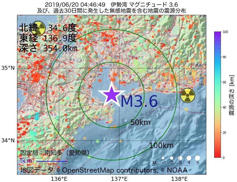 地震震源マップ:2019年06月20日 04時46分 伊勢湾でM3.6の地震