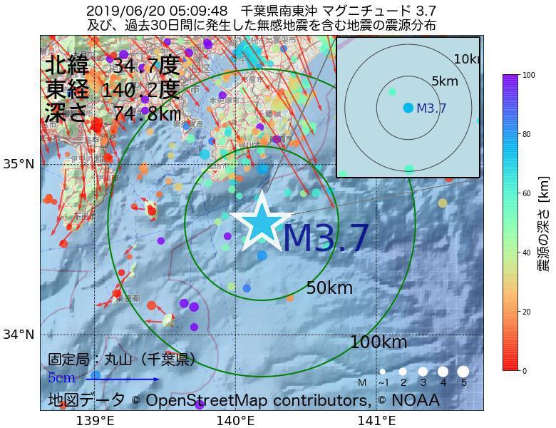 地震震源マップ:2019年06月20日 05時09分 千葉県南東沖でM3.7の地震