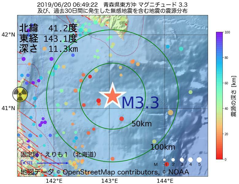 地震震源マップ:2019年06月20日 06時49分 青森県東方沖でM3.3の地震