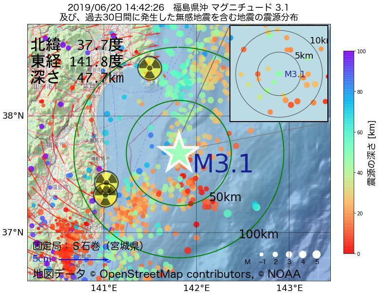 地震震源マップ:2019年06月20日 14時42分 福島県沖でM3.1の地震