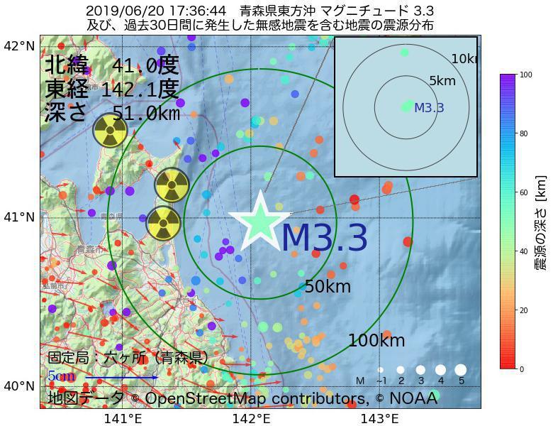 地震震源マップ:2019年06月20日 17時36分 青森県東方沖でM3.3の地震