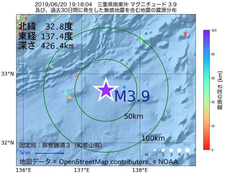 地震震源マップ:2019年06月20日 19時18分 三重県南東沖でM3.9の地震