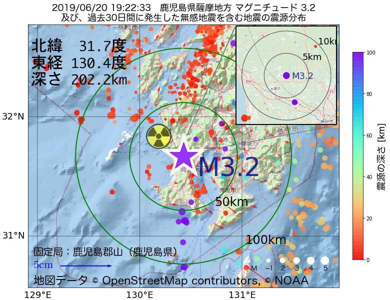 地震震源マップ:2019年06月20日 19時22分 鹿児島県薩摩地方でM3.2の地震