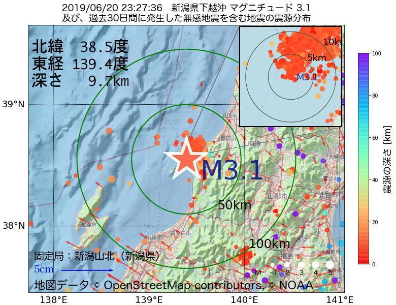 地震震源マップ:2019年06月20日 23時27分 新潟県下越沖でM3.1の地震