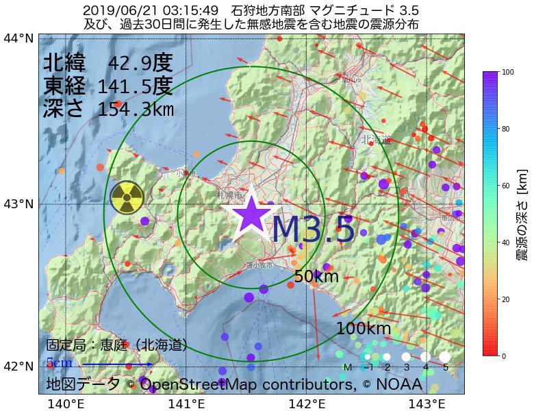 地震震源マップ:2019年06月21日 03時15分 石狩地方南部でM3.5の地震
