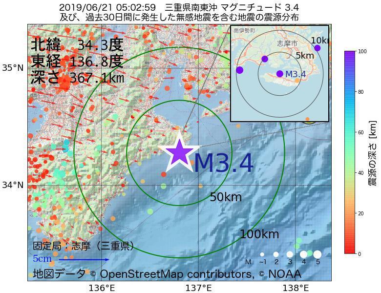 地震震源マップ:2019年06月21日 05時02分 三重県南東沖でM3.4の地震