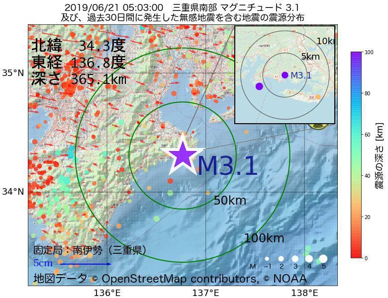 地震震源マップ:2019年06月21日 05時03分 三重県南部でM3.1の地震