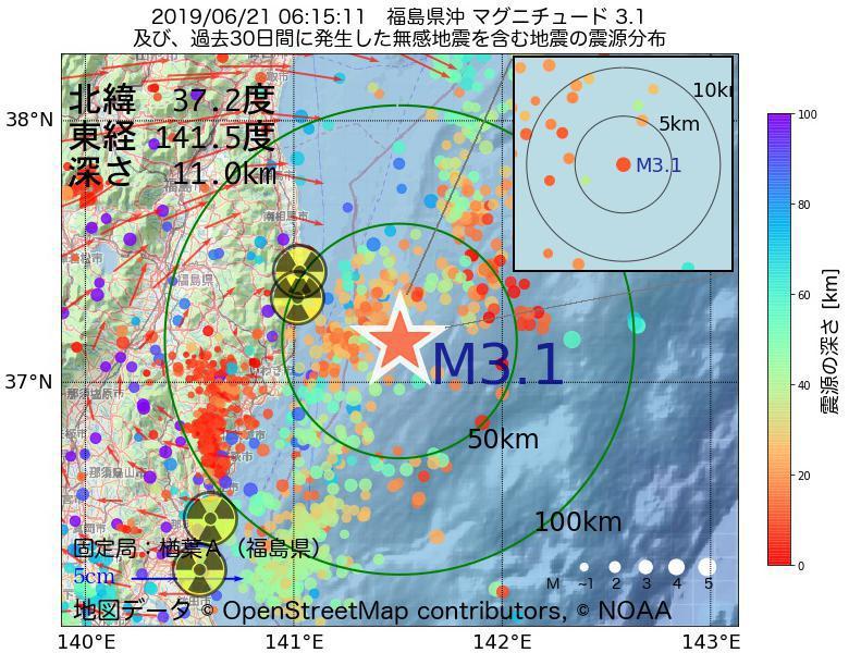 地震震源マップ:2019年06月21日 06時15分 福島県沖でM3.1の地震