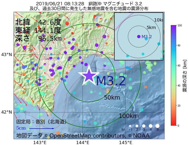 地震震源マップ:2019年06月21日 08時13分 釧路沖でM3.2の地震