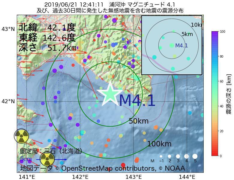 地震震源マップ:2019年06月21日 12時41分 浦河沖でM4.1の地震
