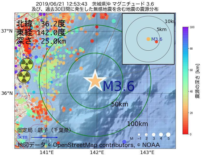 地震震源マップ:2019年06月21日 12時53分 茨城県沖でM3.6の地震