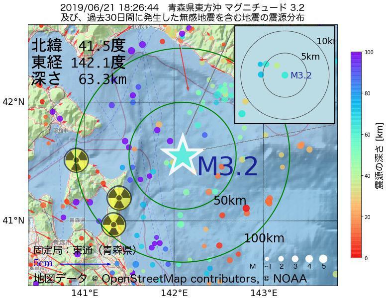 地震震源マップ:2019年06月21日 18時26分 青森県東方沖でM3.2の地震